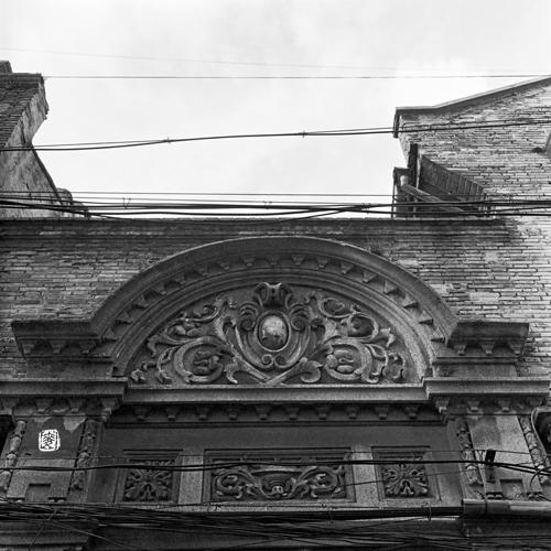 shikumen facade