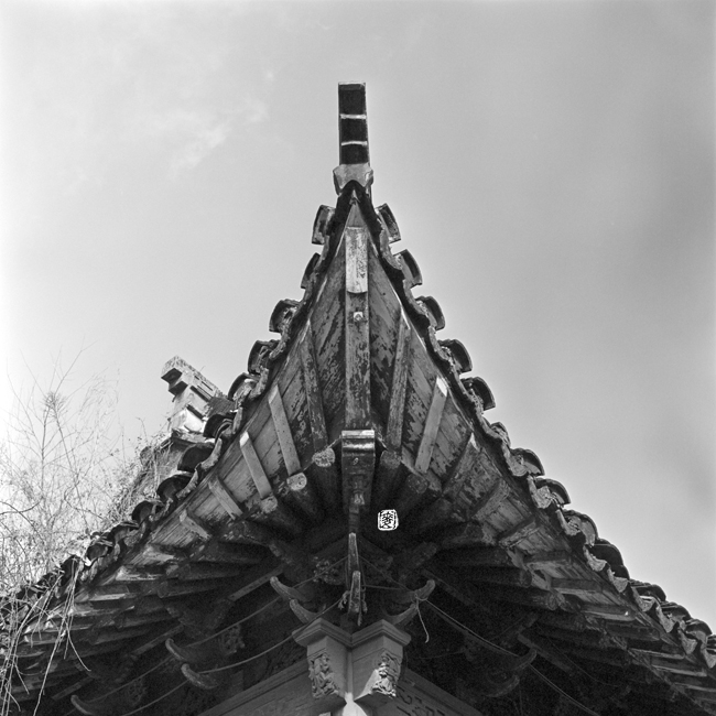 Eaves of Shichun Hall