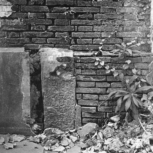 """boundary stone: """"姚修记界"""""""