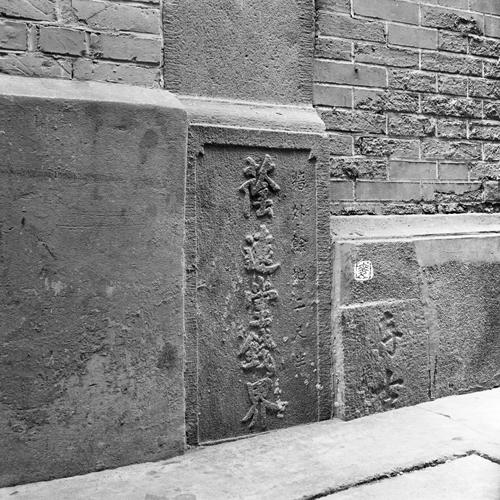 boundary stones: