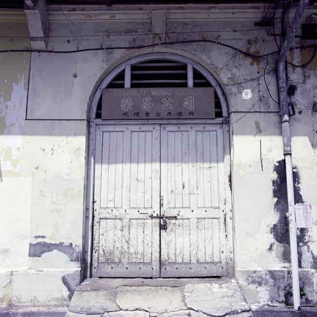 godown timber door