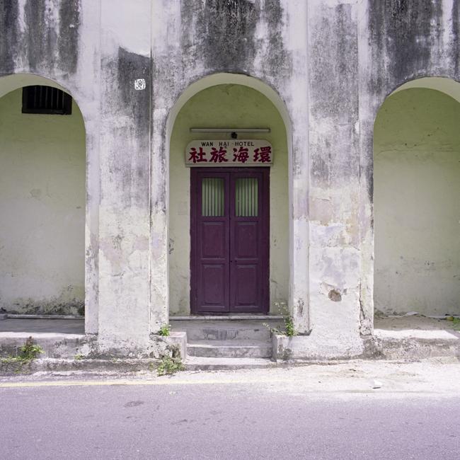 Wan Hai Hotel