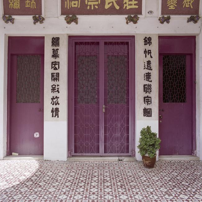Ch'ng Si Soo Bee Tong Clan House