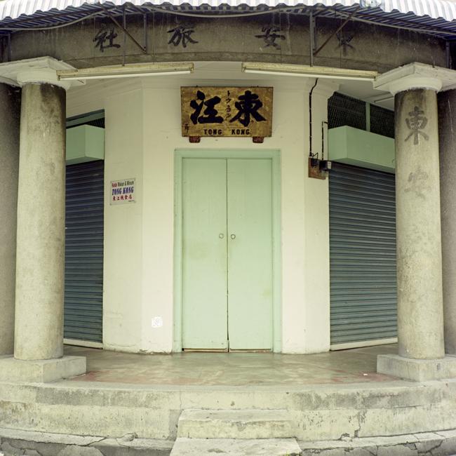 former Tong An Hostel