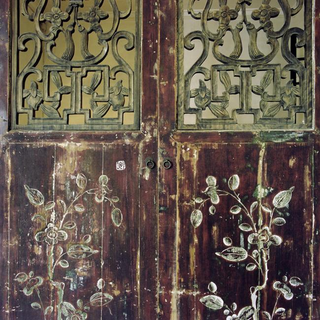 lattice screen door